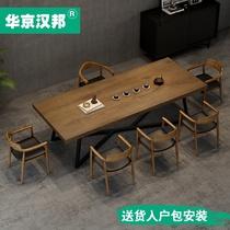Solid wood tea table Office meeting log tea table Zen Kung Fu tea table Tea room New Chinese tea table and chair combination
