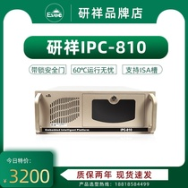 The IPC810 820 810E with ISA slot 710 industrial computer research 610 Dongtian workstation