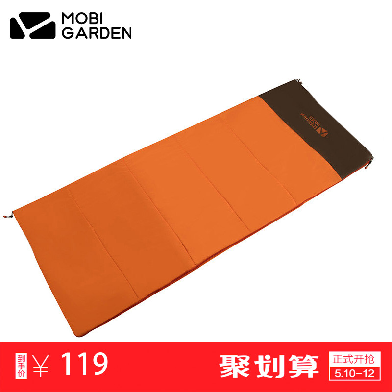 Mobigarden outdoor camping park leisure can be spliced warm portable envelope type single zero spring and autumn sleeping bag