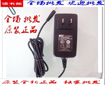 Student Computer P25 P26 P30 P30S Learning Power Adapter Charger for Computer Reader-on-demand