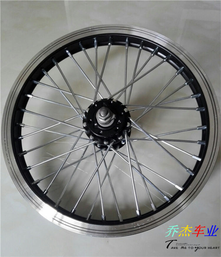 Electric bicycle 14-inch 16-inch 18-inch 20-inch 22-inch 24-inch disc brake front wheel aluminium ring wheel set entire front wheel