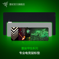 Razer Thunder Snake Heavy Armored Bug V3 Race Computer Game Custom Oversized Mouse Pad Keyboard Desktop Pad Pad
