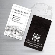 房屋建筑设计名片印刷定制别墅装修材料中介公司工程师傅水电安装