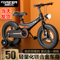 Permanent Childrens bike 2-5-6-7-year-old baby bicycle Bicycle 4-8-year-old light magnesium alloy stroller