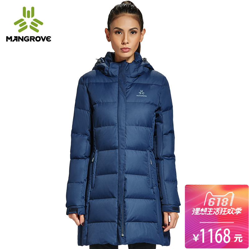 Mangoff outdoor White Velvet down jacket women's medium and long thicker self-cultivation cap windproof, waterproof and breathable