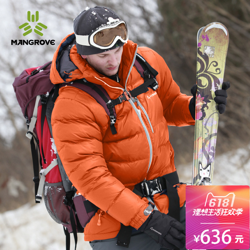 Mangoff Outdoor Down Garment Men's and Women's Thickened White Down Wind-proof and Water-splashing Skiing Down Garment Men's Lightcap