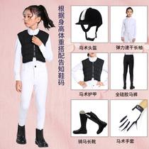初学者马术套装六件套专业训练骑马装备骑士服全套儿童款户外骑装