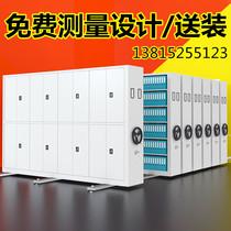 Hand dense rack Mobile dense cabinet Intelligent electric file dense rack Financial certificate cabinet Track bottom drawing cabinet