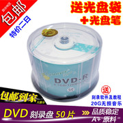 DVD CD DVD-R burning cd rom dvd+r burning disc banana blank disc 50 pack 4.7G