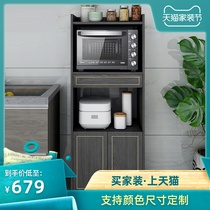 Kitchen shelf landing multi-storey solid wood storage shelf Provincial space household oven microwave oven condiment corner shelf