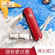 The Swiss Army knife Vivtorinox clipper outdoor 65mm Mini multifunctional folding knife knife 0.6463 red