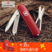 Original Vivtorinox Swiss Army knife 58mm model 0.6223 Swiss Sergeant multifunctional mini fruit knife