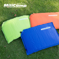 Children's cushion promotion milicamp outdoor automatic inflatable small cushion moistureproof cushion fishing cushion