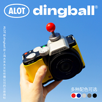 ALOT dingball 2 0 Dingbao little red ball camera hot shoe cover decoration most of the big production