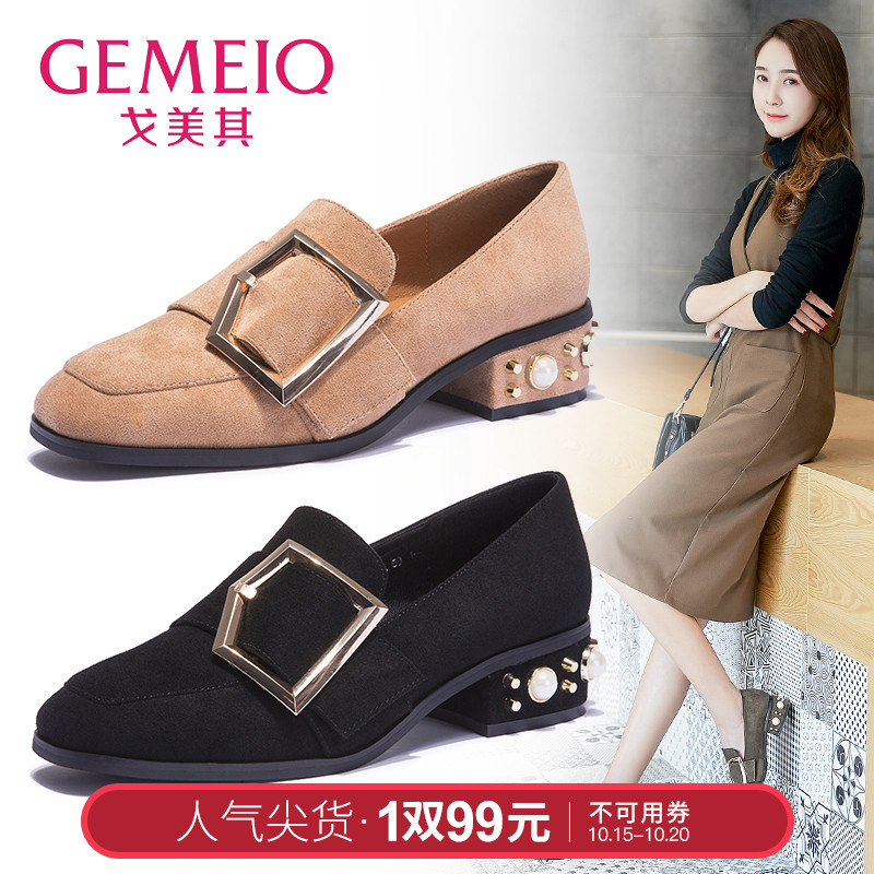 Gemeiqi spring and autumn new fashion British wind women's shoes square head thick with pearl shoes women's casual shoes with single shoes