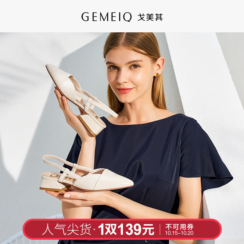 Gemeiqi 2018 summer new style buckle with fashion baotou thick with sandals women's low heel comfortable casual shoes