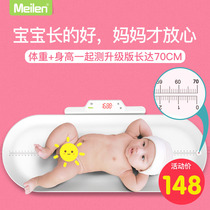 Baby scales baby scales baby scales electronic scales called neonatal Bluetooth plus height weight said household