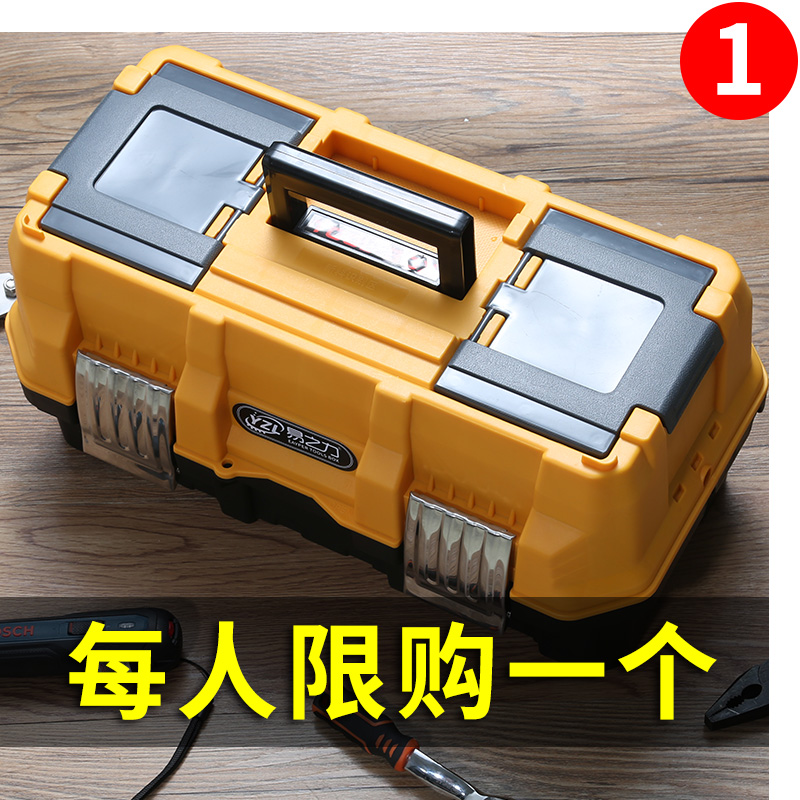 Toolbox storage box household multi-functional maintenance portable large vehicle hardware industrial grade electrician folding