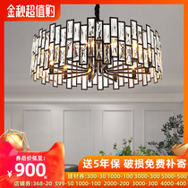 Postmodern Lightweight Luxury Crystal Living Room Chandelier New Nordic Simple Home Bedroom Restaurant Creative Crystal LED Lamp