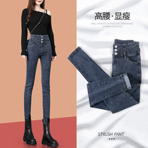 Super high waist jeans womens small feet pants spring and autumn 2021 New slim pencil tight elastic womens pants