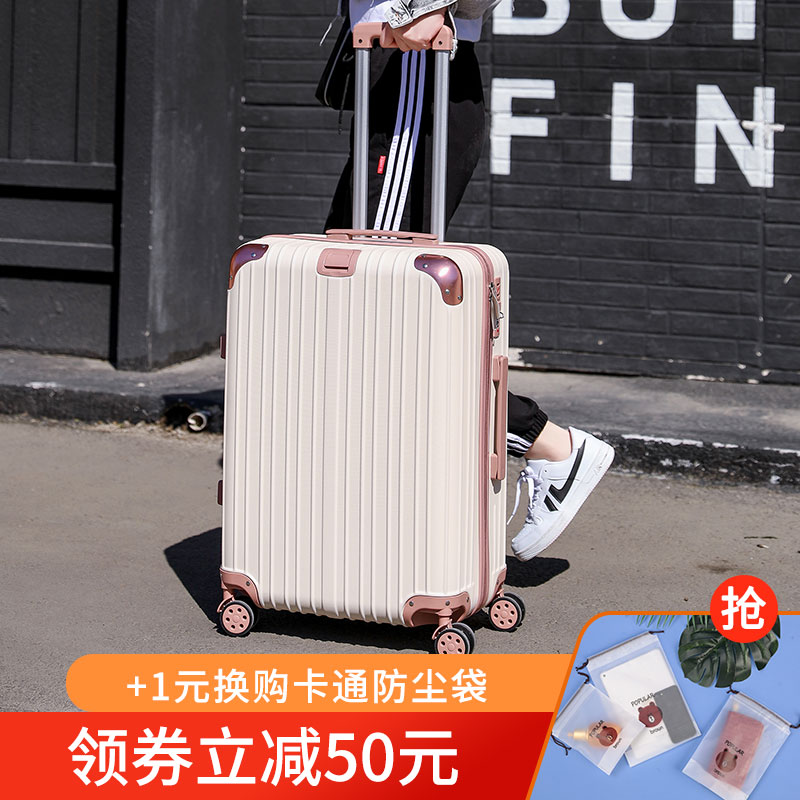 [The goods stop production and no stock]Luggage Box Female 2019 Small 20-inch 24-student Lovely and Portable Korean Pull-rod Travel Code Suitcase
