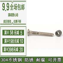 New 304 stainless steel ring groove rivet QBH Hack nail metal riveting accessories M5M6.4