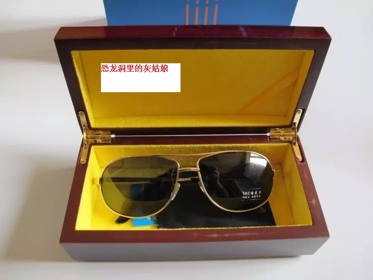 Dispensing 7515 flying glasses Polarized sunglasses driving sunglasses men and women sunglasses frog mirror