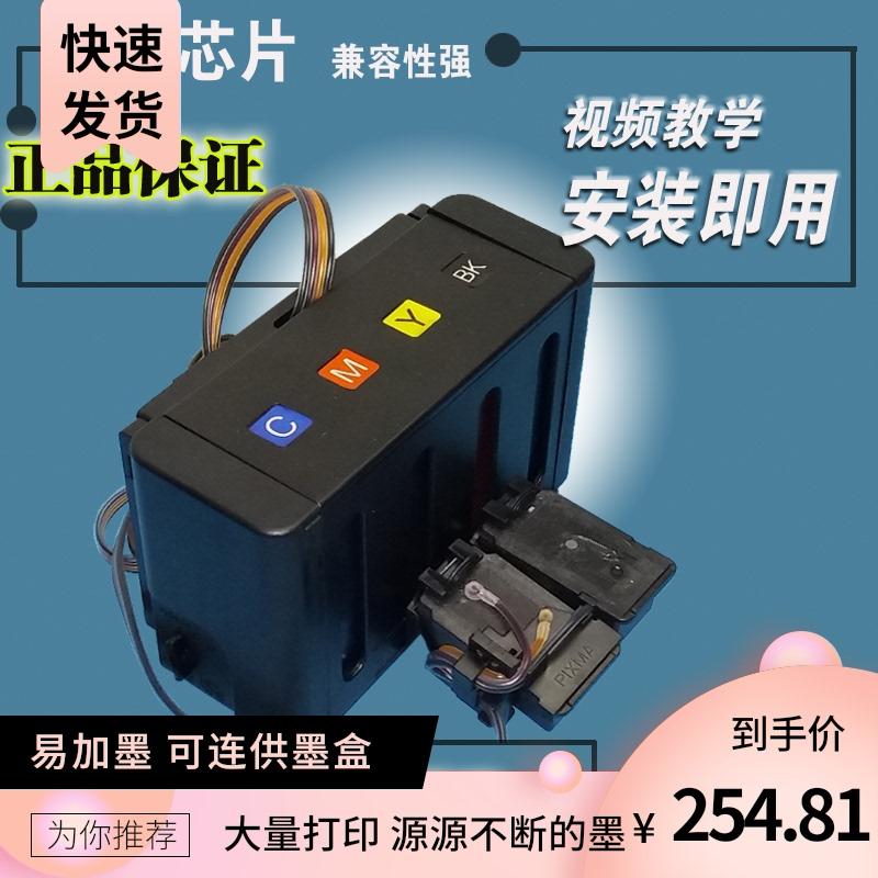 ts3180 convient à 3380 Canon 845 846 cartouche MG2580s connecté à 2980 MX498 imprimante 3080