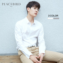 Taiping Bird Men's Long Sleeve Shirt Male White Temperament Pure Cotton Men's Shirt Male Chao Korean Handsome White Shirt Male
