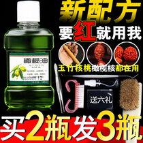 Solid jade bamboo maintenance oil Wen play oil Olive oil Small Golden Gang Bodhi hand string Walnut colored oil paste bottle core