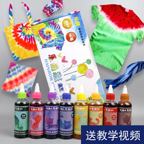 Le Meng tie-dye handmade diy8 color tool set Material package Childrens t-shirt cold-dyed clothes dyeing pigment
