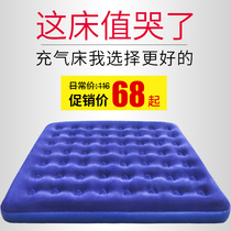 Outdoor inflatable 牀 single-person home thickened to increase lazy portable car inflatable 牀 cushion stacking simple