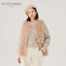 Shopping mall's same Taiping bird women's winter suit 2019 new Sven fur vest coat a1ad94193