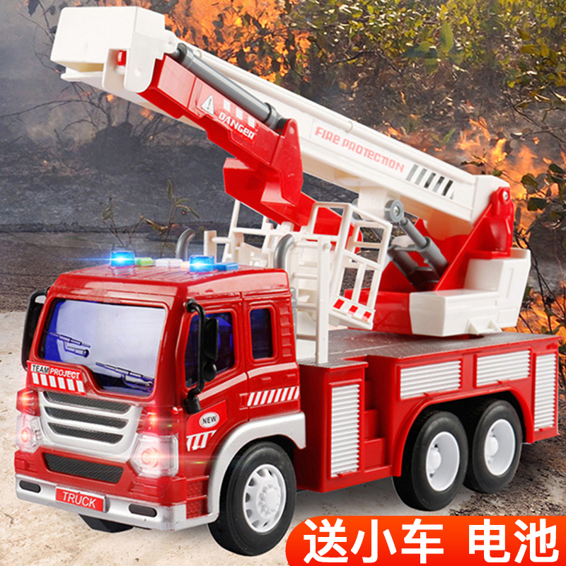 Large Fire Truck Toy Engineering Set Children's Excavator Boy's car ladder crane simulation sprinkler