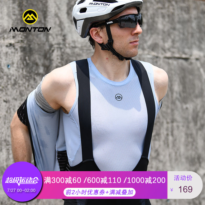 Monton 19 New Cycling Wear Air-permeable Underwear Comfortable and Simple Bicycle Fast-dryer Sweat-sweating Bottom Shirt