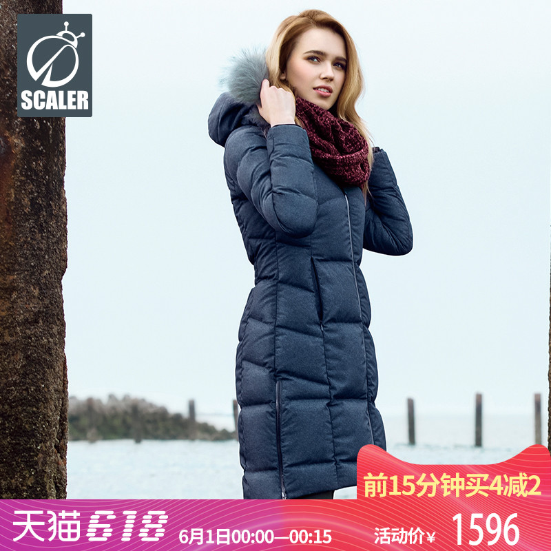 Goose Down Skiller Outdoor New Down Dress in Autumn and Winter