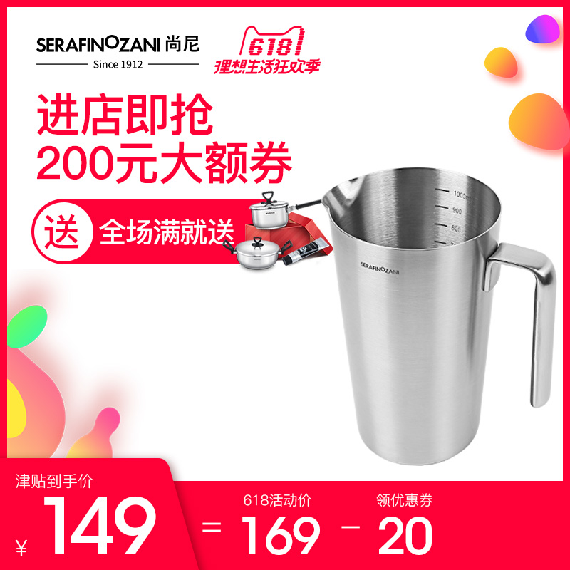 Italy Shang Ni stainless steel measuring cup with graduated cup measuring cup coffee cup kitchen baking tools 1L