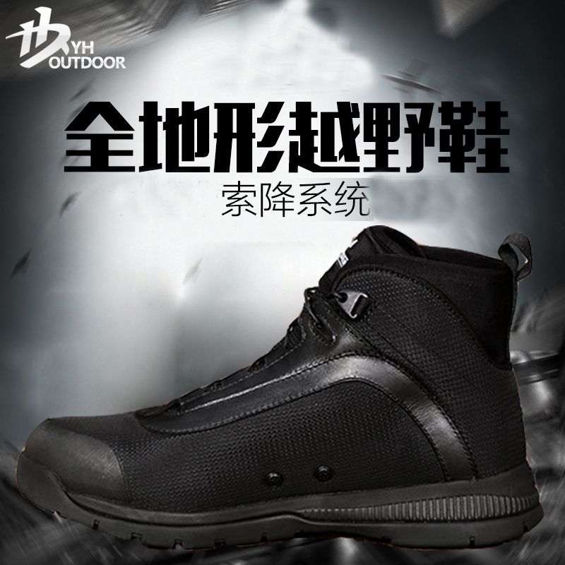 Yihe special forces tactical boots army fan desert marine team boots combat boots breathable outdoor shoes in the help of hiking shoes