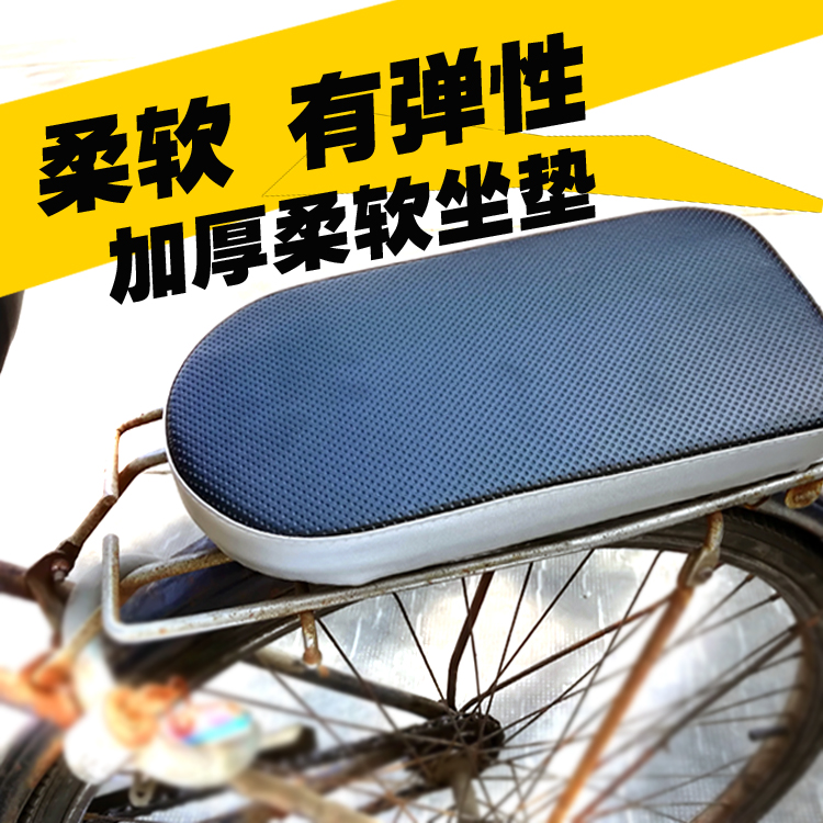 Bicycle seat cushion for manned mountain bike rear rack cushion thickening pediatric back saddle plate for electric vehicle