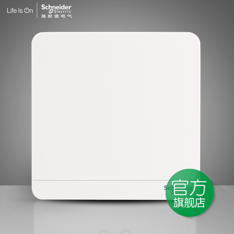 Schneider Electric One single open single control power outlet switch panel 16A 绎尚镜瓷白
