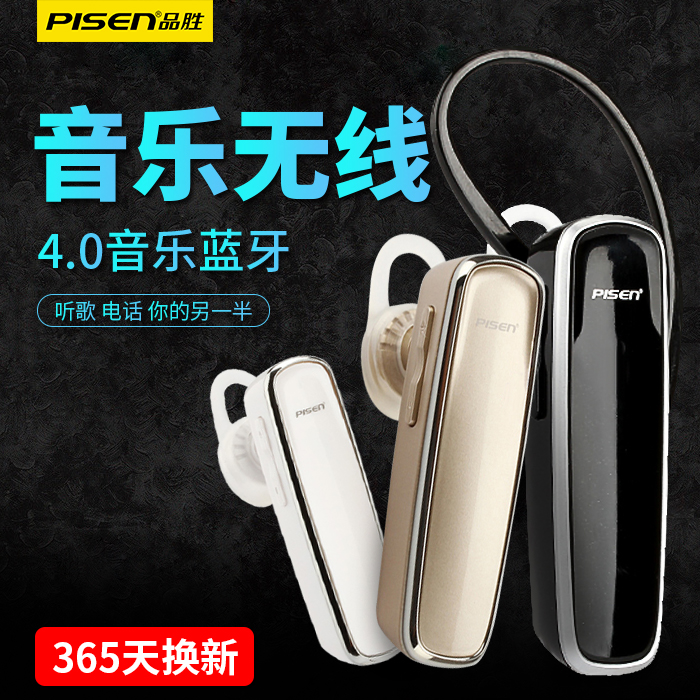 Pisen/Pingsheng LE002+Wireless Sports Bluetooth Headset Input Earplug Type 7 Driving Vehicle Earplug Type 8 Apple X Mobile Phone Can Answer Phone Mini vivo Extra Long Standby Op