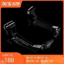 Chunfeng 250SR horn guard 150 250 400 650NK drop bow guard ST baboon modified accessories