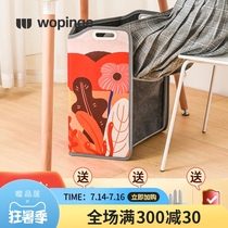 Winter office under the table heater leg electric heating warm foot heating Home warm foot dormitory leg warm artifact