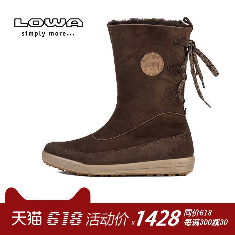 [Special offer]LOWA DALARNA women's high shoes warm snow boots L420580 024