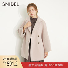 Snidel 2019 autumn and winter new sweet suit collar medium and long imported woolen overcoat swfc194181