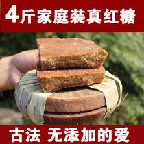 Yunnan na Yun Antique Pur À La Main Antique Pharaon brun sucre femelle de maternité mois sol noir bloc de sucre sans sucre ajouté Prime