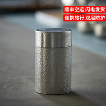 Tea can portable travel storage tea can Sterling silver 999 small tea can tea box high-grade Puer sealed box