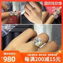 U.S. 18k gold Mossan stone ring female platinum 1 carat gem imported bare diamond six-paw platinum diamond ring