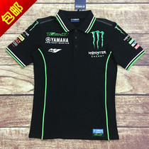 New Off-Road Outdoor motorcycle motorcycle short-sleeved T-shirt Knight suit riding suit racing suit downhill PL-023