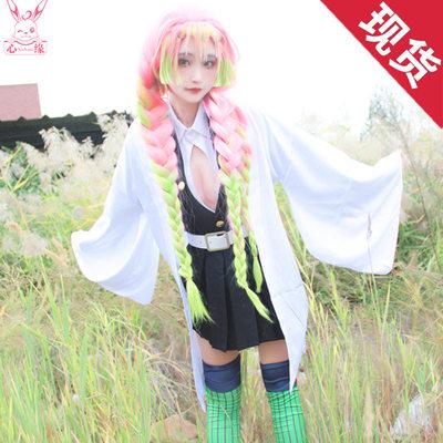 Mitsuri Kanroji Cosplay Demon Slayer Kimetsu No Y Spread love in this world of demons with the kanroji mitsuri cosplay! mitsuri kanroji cosplay demon slayer